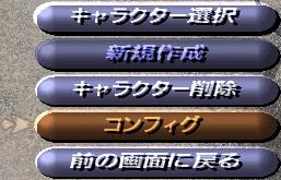 Name:  config_jp_01.jpg Views: 65 Size:  26.8 KB