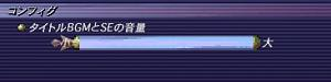 Click image for larger version  Name:config_jp_02.jpg Views:119 Size:12.2 KB ID:8098