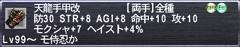 Name:  versionup0327_32_JP.jpg Views: 196 Size:  7.6 KB