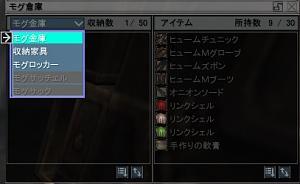 Click image for larger version  Name:mog_02.jpg Views:128 Size:27.0 KB ID:7658