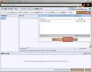 Click image for larger version  Name:upload05.jpg Views:148 Size:61.7 KB ID:2582