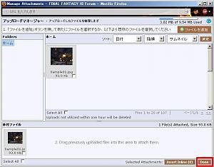 Click image for larger version  Name:upload09.jpg Views:156 Size:66.0 KB ID:2586