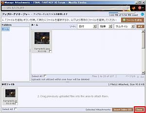 Click image for larger version  Name:upload09.jpg Views:153 Size:66.0 KB ID:2586