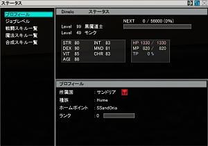 Name:  status_01.jpg Views: 208 Size:  10.8 KB