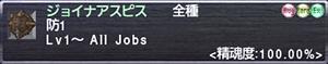 Name:  Quest02.jpg Views: 20 Size:  30.3 KB