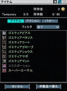 Name:  item_01.jpg Views: 22 Size:  13.9 KB