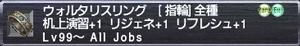 Name:  event_06.jpg Views: 31 Size:  15.7 KB