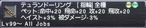 Name:  event_14.jpg Views: 34 Size:  19.8 KB