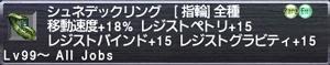 Name:  event_15.jpg Views: 37 Size:  20.2 KB