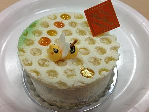 Click image for larger version  Name:ケーキ写真.jpg Views:623 Size:85.3 KB ID:5459