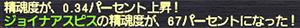Name:  System01_JP.jpg Views: 12 Size:  29.5 KB