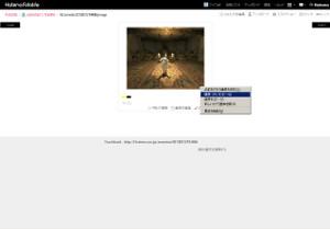Name:  20130625_011.jpg Views: 17 Size:  7.5 KB