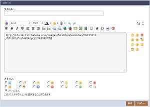 Name:  20130625_012.jpg Views: 20 Size:  14.1 KB