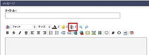 Click image for larger version  Name:upload02.jpg Views:172 Size:20.7 KB ID:2541