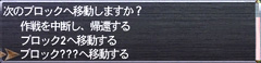 Name:  forum_20120214_17_JP.jpg Views: 70 Size:  8.2 KB