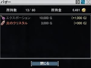 Name:  item_03.jpg Views: 23 Size:  9.7 KB