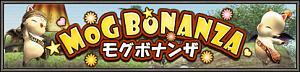 Name:  ぼなんざ.jpg Views: 27 Size:  10.2 KB