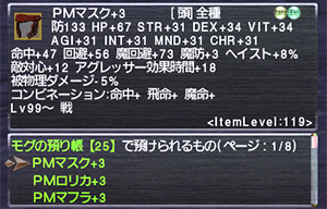 Name:  System01JP.jpg Views: 61 Size:  93.3 KB