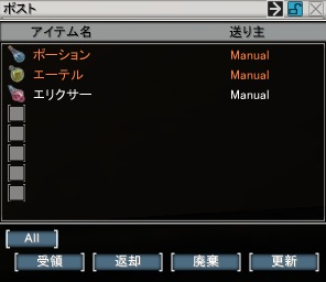 Name:  mainmenu_05.jpg Views: 22 Size:  18.2 KB