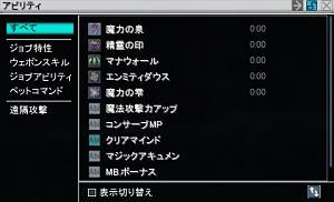 Name:  ability_01.jpg Views: 27 Size:  10.9 KB