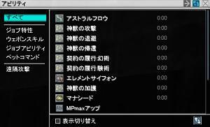 Name:  ability_02.jpg Views: 25 Size:  11.7 KB
