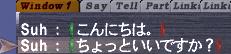 Name:  system_03JP.jpg Views: 27 Size:  32.5 KB