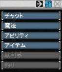 Name:  manual_01.jpg Views: 61 Size:  8.6 KB