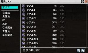 Name:  magic_01.jpg Views: 27 Size:  12.2 KB