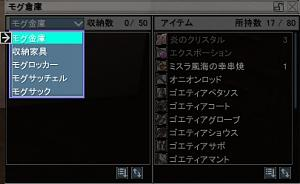Name:  mainmenu_04.jpg Views: 24 Size:  10.6 KB