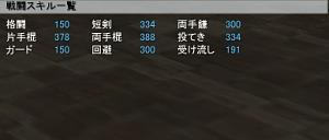 Name:  status_05.jpg Views: 22 Size:  5.8 KB