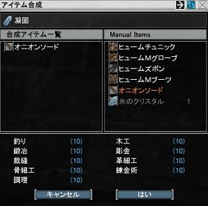 Name:  item_04.jpg Views: 21 Size:  16.1 KB