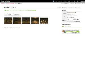 Name:  Upload04.jpg Views: 20 Size:  9.5 KB