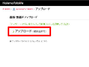 Name:  Upload03.jpg Views: 19 Size:  13.0 KB