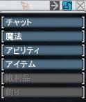 Name:  manual_03.jpg Views: 40 Size:  8.4 KB