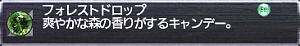 Click image for larger version  Name:Item_JP.jpg Views:254 Size:33.2 KB ID:6379