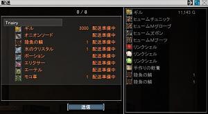 Name:  deliv_02.jpg Views: 21 Size:  10.4 KB