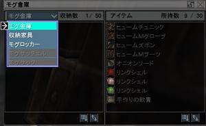 Click image for larger version  Name:mog_02.jpg Views:115 Size:27.0 KB ID:7658