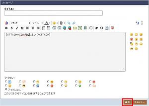Click image for larger version  Name:upload10.jpg Views:183 Size:39.3 KB ID:2549