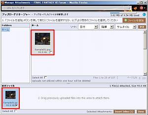 Click image for larger version  Name:upload06.jpg Views:185 Size:68.1 KB ID:2545