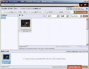 Click image for larger version  Name:upload07.jpg Views:177 Size:66.5 KB ID:2546