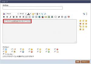 Click image for larger version  Name:upload08.jpg Views:201 Size:40.8 KB ID:2547