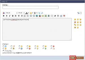 Click image for larger version  Name:upload10.jpg Views:194 Size:39.3 KB ID:2549