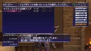 Name:  battle16.jpg Views: 39 Size:  13.2 KB