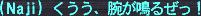 Name:  battle21.jpg Views: 33 Size:  8.0 KB