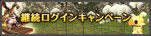 Name:  130705_01.jpg Views: 42 Size:  9.6 KB