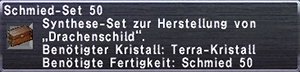 Name:  item_002_de.jpg Views: 4 Size:  42.9 KB