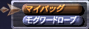 Name:  System_003_jp.jpg Views: 35 Size:  8.9 KB