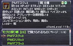 Name:  System01JP.jpg Views: 56 Size:  93.3 KB