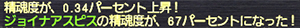 Name:  System01_JP.jpg Views: 11 Size:  29.5 KB