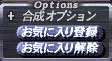 Name:  140708_system_02JP.jpg Views: 16 Size:  21.1 KB
